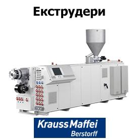 extruderi-diltech2-bg