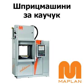 shpric-mashini-za-kauchuk-diltech-bg