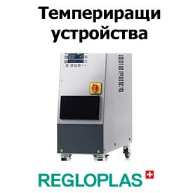 temperirashti-ustroistva-diltech-bg