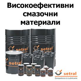 visokoefektivni-smazochni-materiali-bg