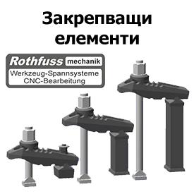 zakrepwashti-elementi-bg